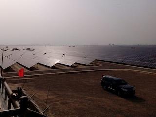 Quaid-e-Assam Solar Park  2004